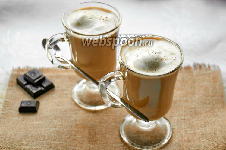 Рецепт Кофе с мороженым «Гляссе»