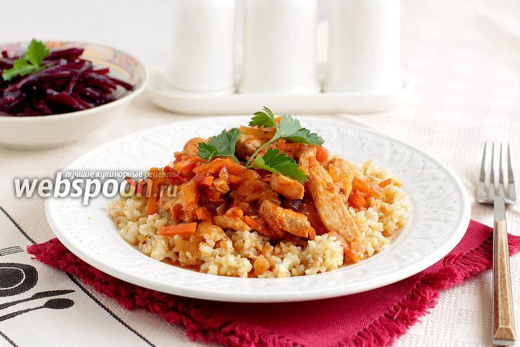 Рецепт Гуляш из куриного филе