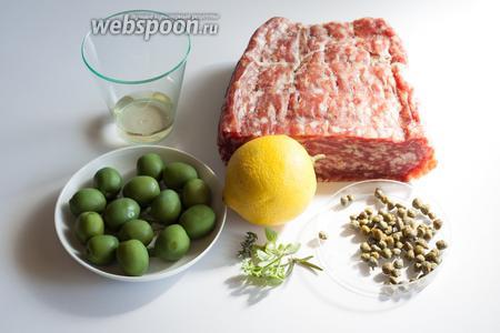 Ингредиенты в списке даны на 1 порцию для удобства, их нужно увеличивать соответственно количеству участников застолья. Оливки не обязательно должны быть с косточкой. Под 10 г лимона подразумевается 1 долька.