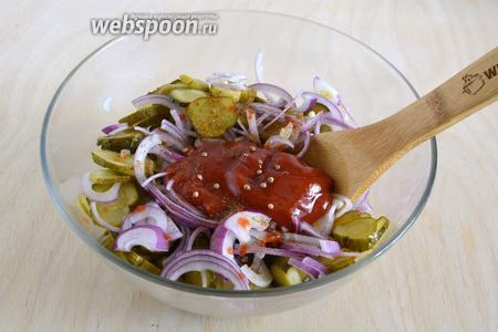 Добавьте томатный соус, соус табаско, немного растёртый в ступке кориандр и хмели-сунели. Ни соли, ни сахара не нужно!