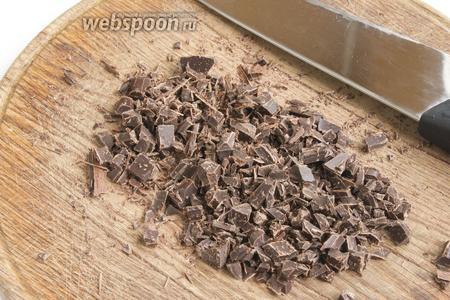 Шоколад порубите ножом на мелкие неравномерные кусочки. Добавьте в тесто. Перемешайте. Сильно мешать не нужно, чтобы тесто не стало шоколадным.