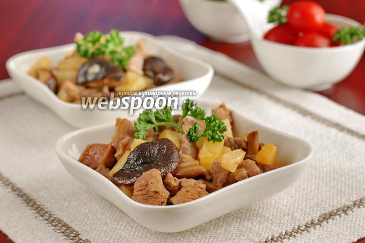 Рецепт Индейка с грибами шиитаке и ананасом