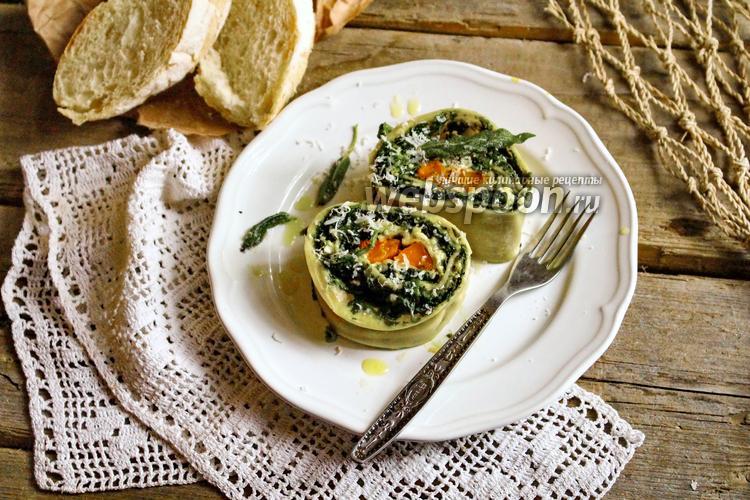 Фото Ротоло с печёной тыквой и шпинатом