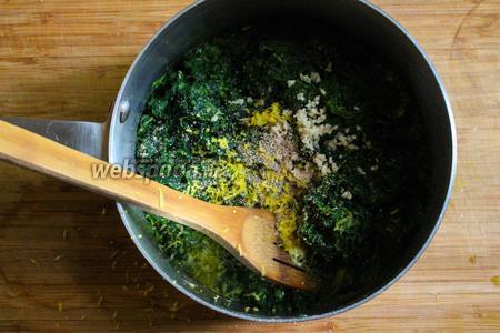 Теперь потушите шпинат. В небольшом сотейнике растопите 1 ст. л. сливочного масла, добавьте отжатый шпинат, выдавите через пресс зубчик чеснока, натрите цедру лимона, приправьте свежемолотым чёрным перцем и мускатным орехом.