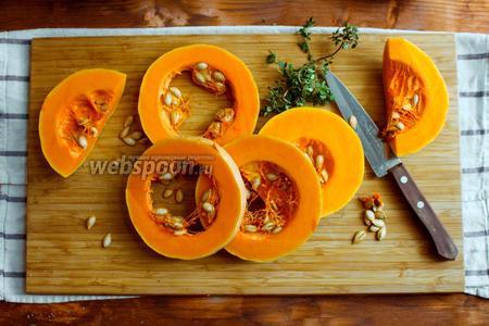 Пока отдыхает тесто, запеките тыкву и потушите шпинат. Для приготовления тыквы разогрейте духовку до 180°С. Очистите тыкву от семян и нарежьте на ломтики толщиной 1 см.