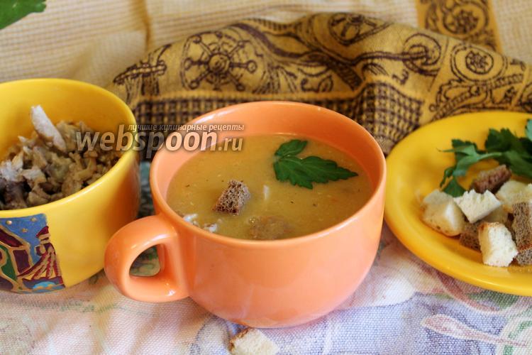 Рецепт Суп-пюре чечевичный