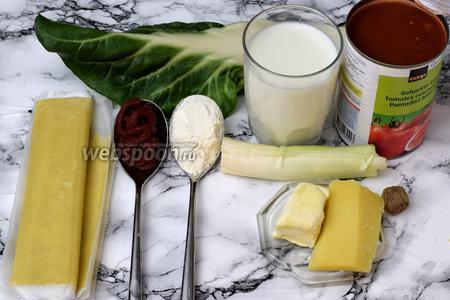 Подготовим ингредиенты: тесто для лазаньи (уже раскатанное), мангольд, лук-порей, томатную пасту и помидоры в соку, смесь пряных трав (морковь, сельдерей, пастернак, петрушка, лук-порей, лук, паприка, майоран, любисток), масло сливочное и оливковое, молоко и муку, сыр (можно заменить на другой пикантный твёрдый сыр). Приправы: соль, перец, паприка, мускат цельный (он лучше чем тёртый, более интенсивный аромат).