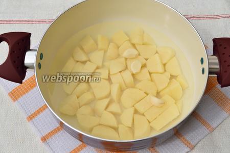 В это время чистим картофель, режем на кусочки и ставим варить вместе с несколькими зубчиками чеснока.