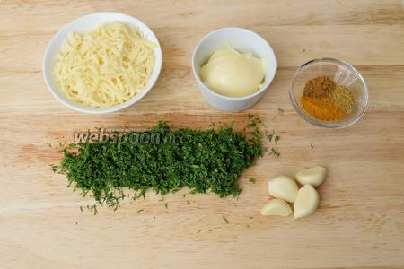 За это время мы мелко нарезаем укроп и готовим все необходимые ингредиенты для начинки.