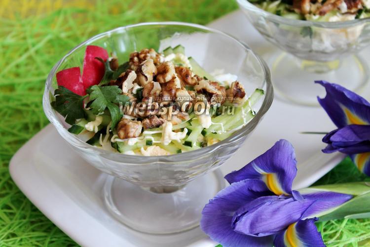 Рецепт Салат «Принц» с говядиной