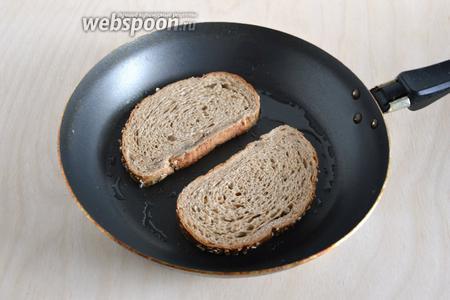 Отдельно обжарьте кусочки хлеба на растительном масле до лёгкой корочки.