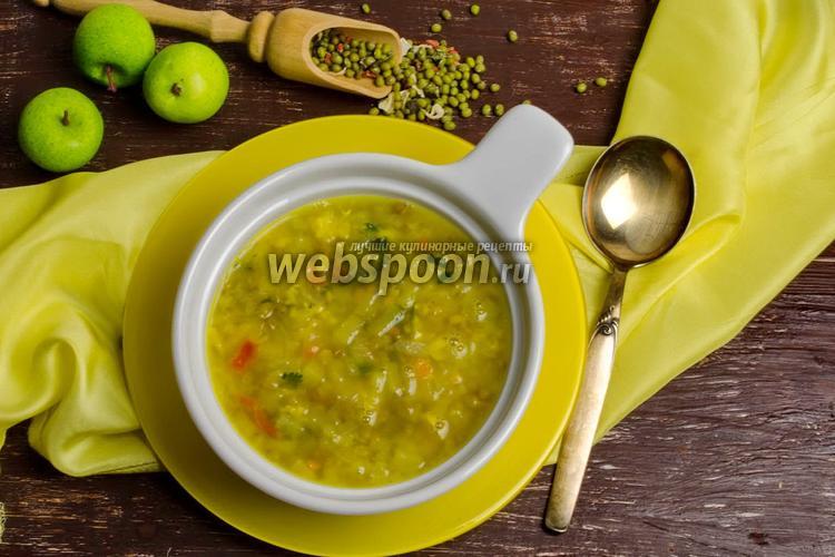Рецепт Пикантный суп из маша с яблоком