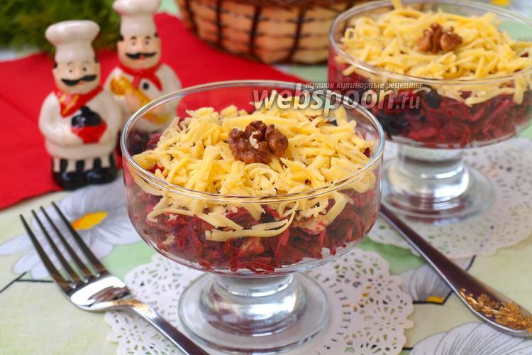 Рецепт Салат свекольный с чесноком и черносливом