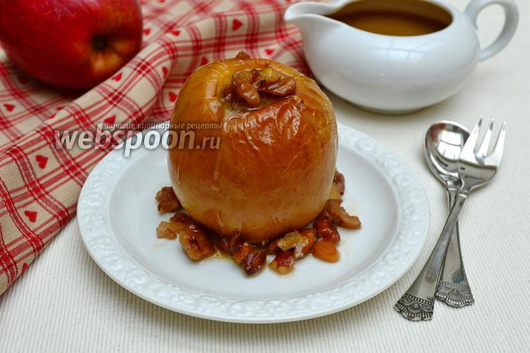 Рецепт Запечённое яблоко «Му-му»
