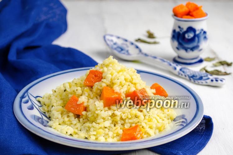 Рецепт Булгур с медовой тыквой и мятой в мультиварке