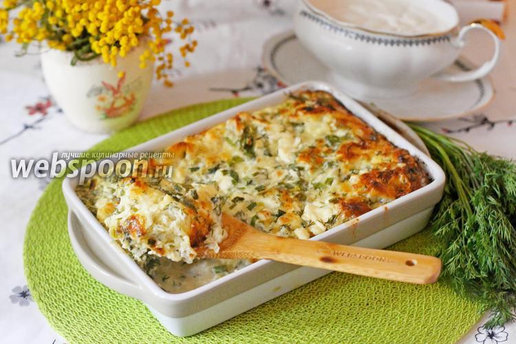 Рецепт Гибаница с Фетой и зеленью