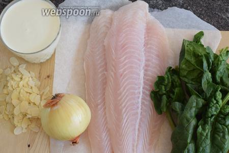 Подготовим ингредиенты: филе пангасиуса, свежий шпинат, сливки, миндальные лепестки и специи.