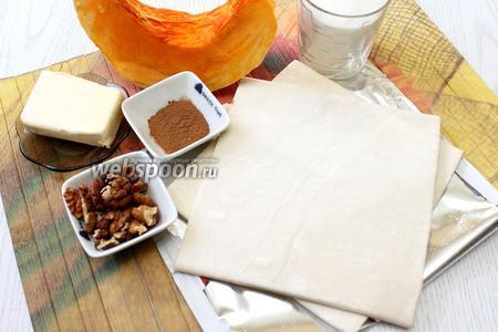 Для приготовления нам понадобится тесто слоёное (я предпочитаю бездрожжевое), тыква, сахар, сахарная пудра, корица, масло сливочное и орехи грецкие.
