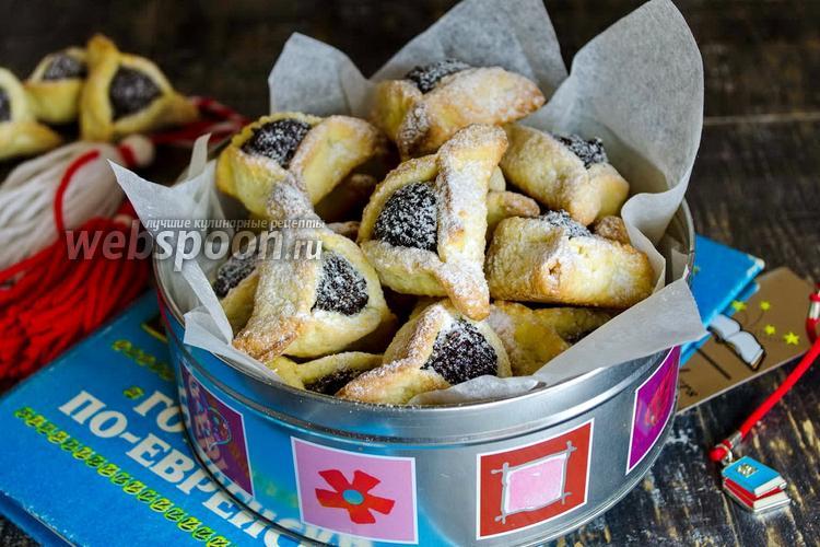 Рецепт Печенье «Ушки с маком»