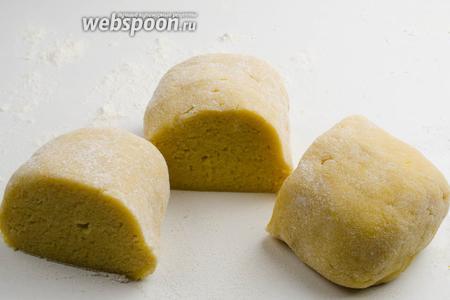 Охлаждённое тесто вынуть из холодильника. Замесить тесто прямо в плёнке (удобнее будет это делать в пакете. Разделить его на 3 части. 1 из них оставить, а 2 — снова убрать в холодильник.
