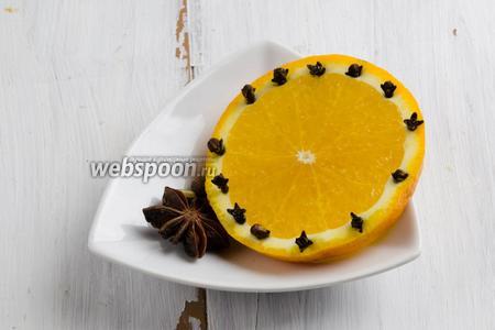 Подготовить пряности: бадьян, перец душистый, кардамон. Отрезать 1/3 апельсина. Бутоны гвоздики воткнуть в кожуру апельсина.