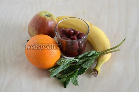 Подготовьте необходимые ингредиенты: банан, яблоко, апельсин, консервированную клубнику и свежую мяту.