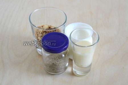 Для заправки и топпинга подготовьте гранолу (у меня покупная), ванильный сахар, сгущённое молоко и натуральный йогурт.