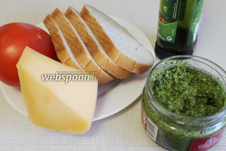 Для бутербродов нужен хлеб, помидор, сыр, масло оливковое, соус песто.