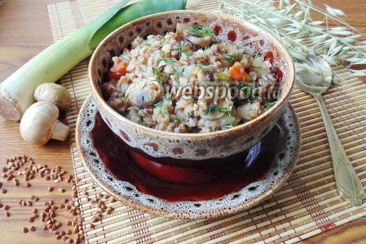 Рецепт Гречневая каша с грибами и луком-пореем