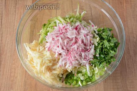 Подготовленные ингредиенты выкладываем в глубокую миску.