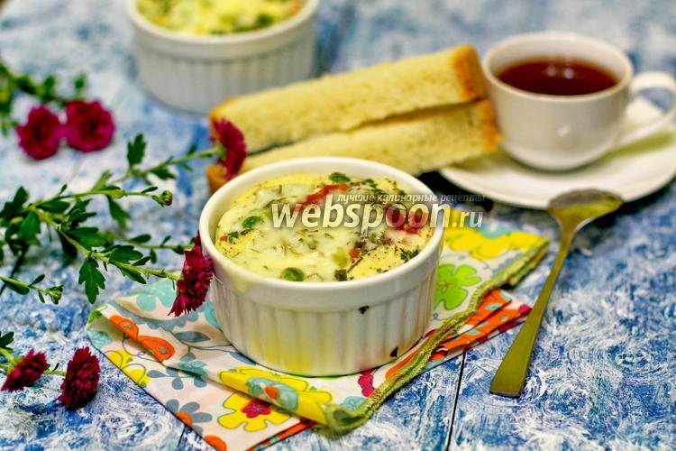Рецепт Омлет с зеленым горошком в мультиварке