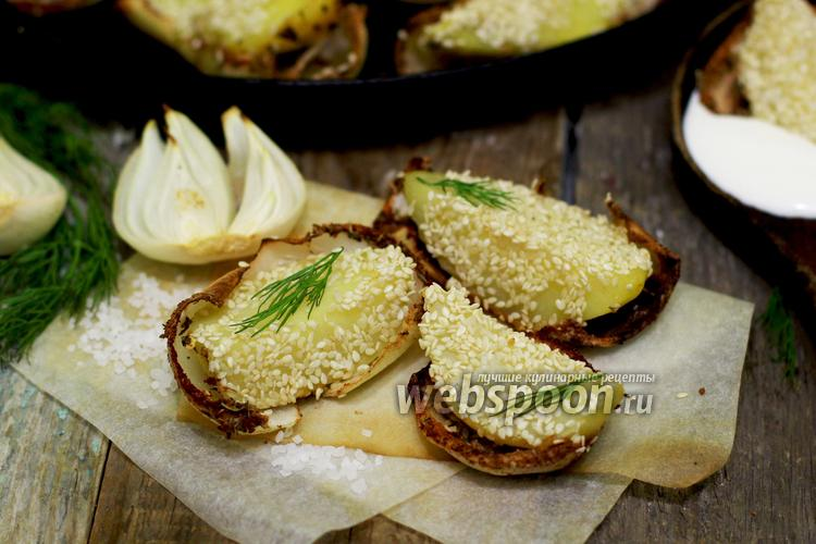Фото Картофель с кунжутом, в пряной луковой колыбели