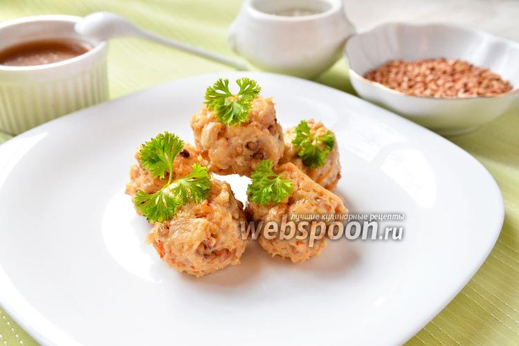 Рецепт Куриные тефтели с гречкой
