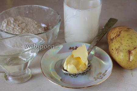 Для приготовления блюда нужно взять картофель, масло, муку, соль, молоко и сыр.
