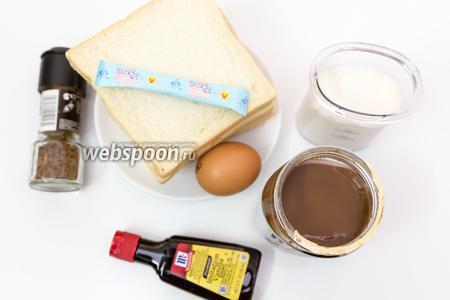 Для приготовления нам понадобятся соль, сахар, шоколадная паста Нутелла, яйцо, ванильная эссенция, корица молотая, молоко, хлеб для тостов.
