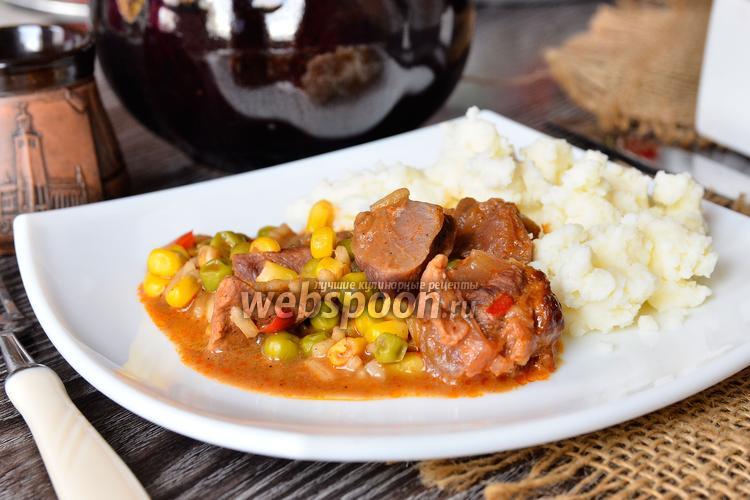Рецепт Говядина запечённая с гавайской смесью