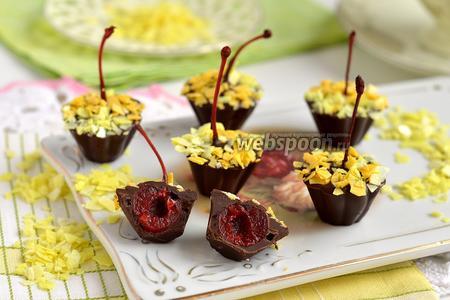 Конфеты «Вишня в шоколадной шубке»