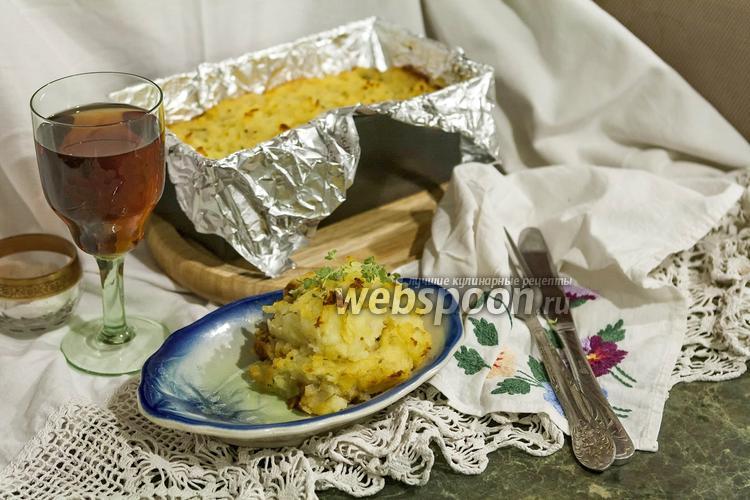 Фото Пастуший пирог с бараньим фаршем