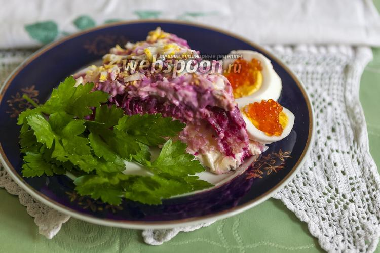 Рецепт Салат «Шуба с сельдью пряного посола»