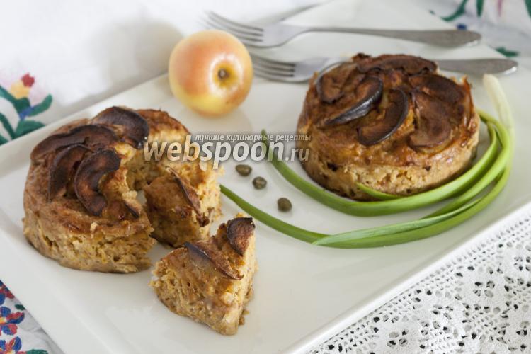 Рецепт Террин из бараньего фарша с яблоками