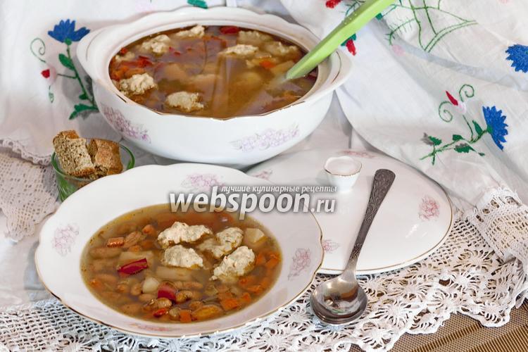 Фото Суп с фрикадельками и фасолью