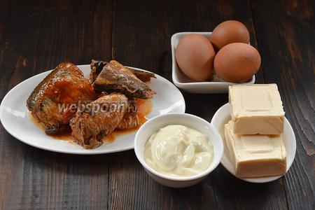 Для работы нам понадобится сардина в томатном соусе, яйца, плавленые сырки, майонез.