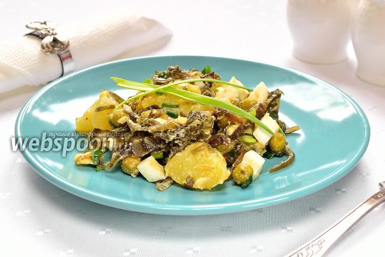 Рецепт Картофельный салат с морской капустой