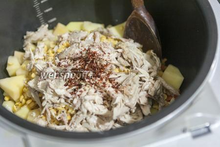Чтобы Гороховый суп в мультиварке был выразительней, добавим в него сухую аджику.