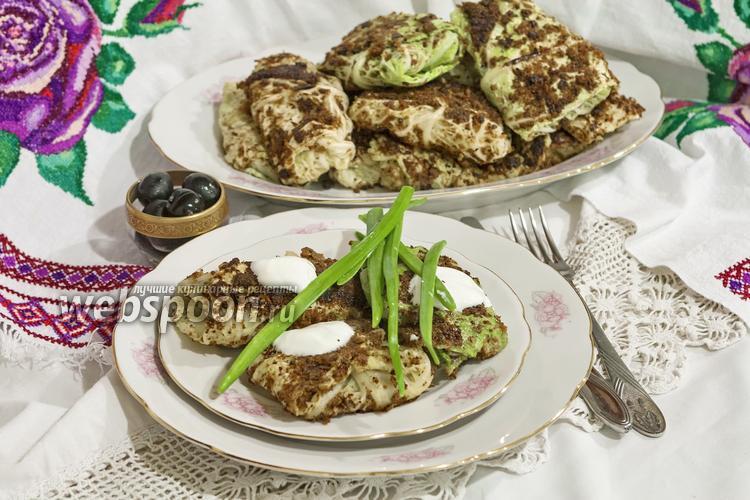 Рецепт Зразы из савойской капусты с маслятами