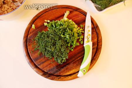 Зелёный лук и укроп мелко нарезать.