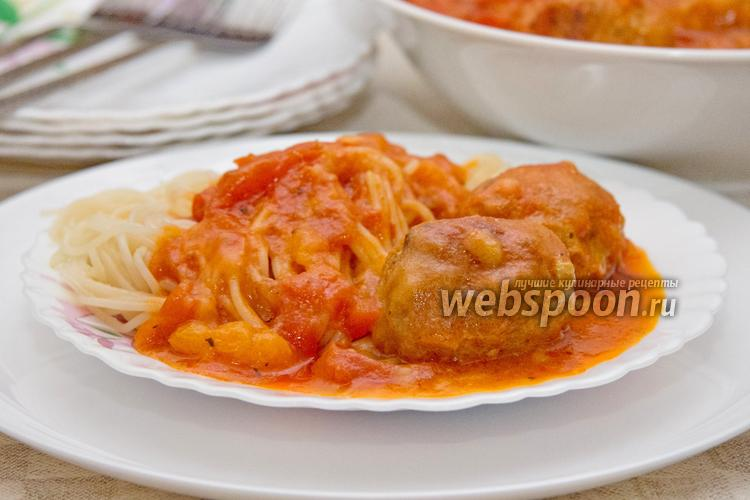 Рецепт Тефтели с овощами в томатно-мандариновом соусе