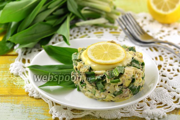 Рецепт Салат с черемшой и сардинами в масле