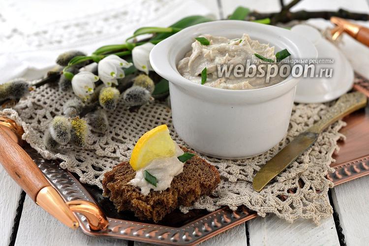 Рецепт Паштет из сардин в масле