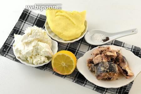 Для работы нам понадобится творог, консервы сардины в масле, сливочное масло, лимон, соль, перец.